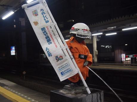Hamamatsucho201411