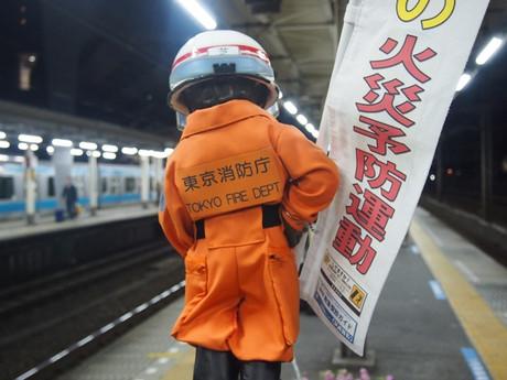 Hamamatsucho201411_a_2