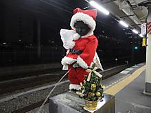 Hamamatsucho201312_a