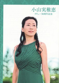 Michie_koyama