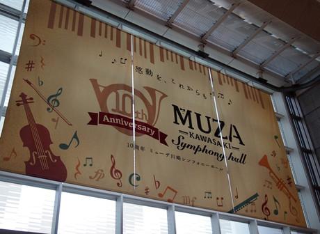 Muza_1