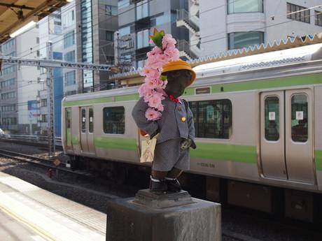 Hamamatsucho201504_a