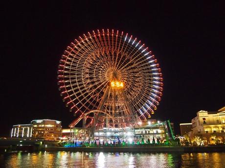 Minatomirai_b