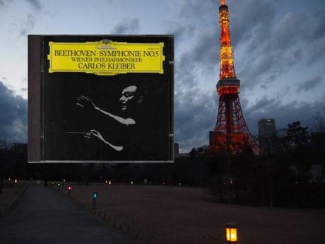 Beethoven_5