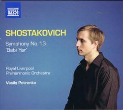 Shostakovich_13_petorenko_a