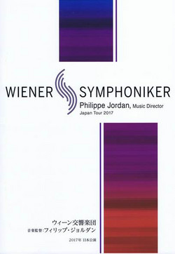Wiener_symphoniker