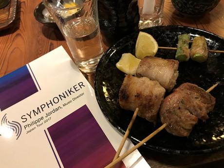 Wiener_symphoniker_2