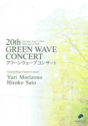 Greenwave20th