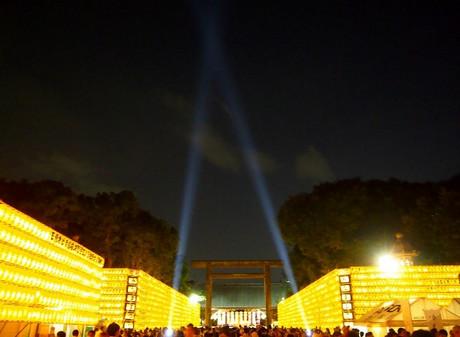 Yasukunijinjya
