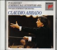 Abbado_tchaikovsky3