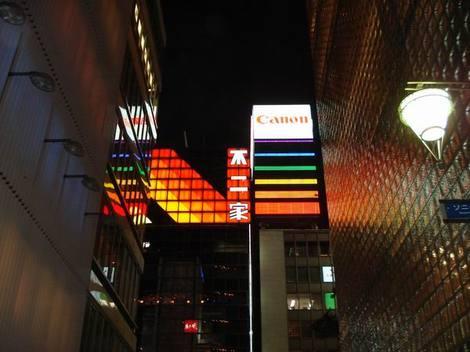 Ginza_6