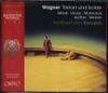 Karajan_tristan52