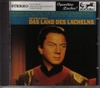 Lehar_das_land_des_lachelns