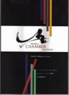 Mahler_chanber