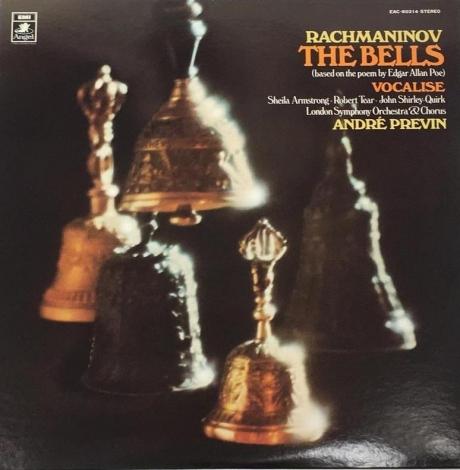 Rachmaninov-bells