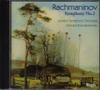 Rachmaninov_sym2_rozhdestvensky