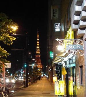 Tokyo_tawer_1