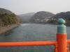 Uji_river