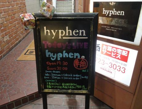 Hyphen_20140725_b