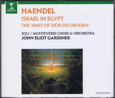 Handel-israel-gardiner