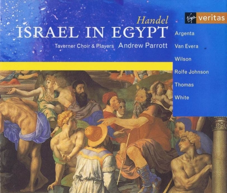 Handel-israel