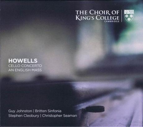 Howells
