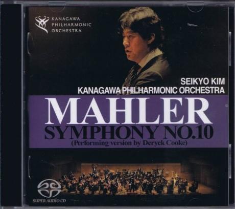 Mahler-sym10-kim-3
