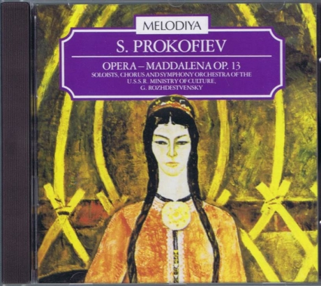 Prokofiev-maddalema