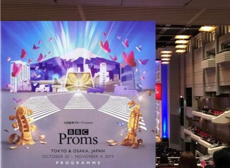 Proms-japan-2019