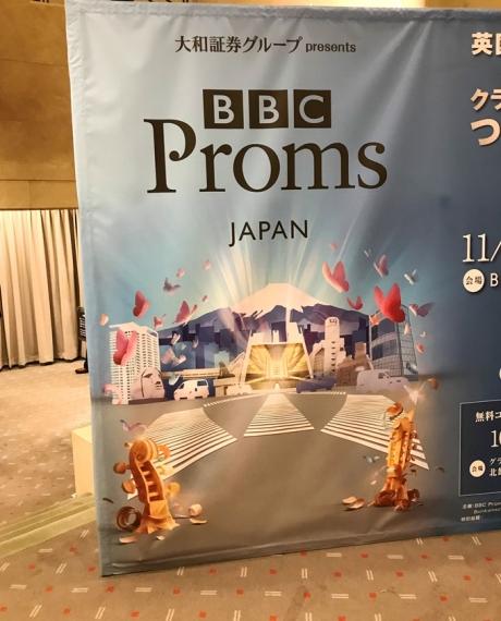 Proms-japan_20191101090101