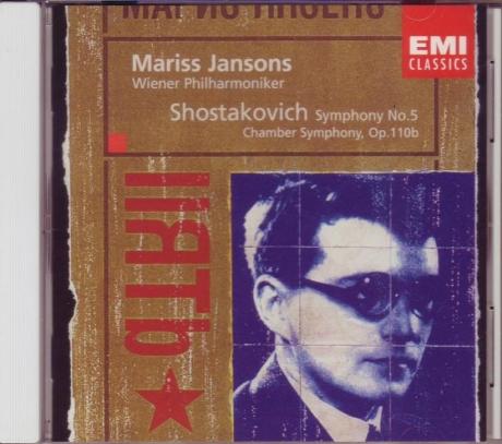 Shostakovich-sym5-jansons-1