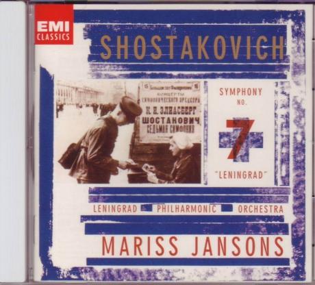 Shostakovich-sym7-jansons-lpo-1