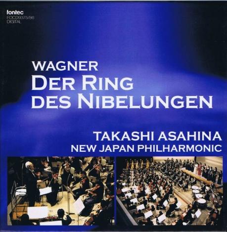 Wagner-ring-asahina