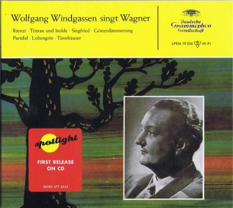 Wagner-windgassen-1
